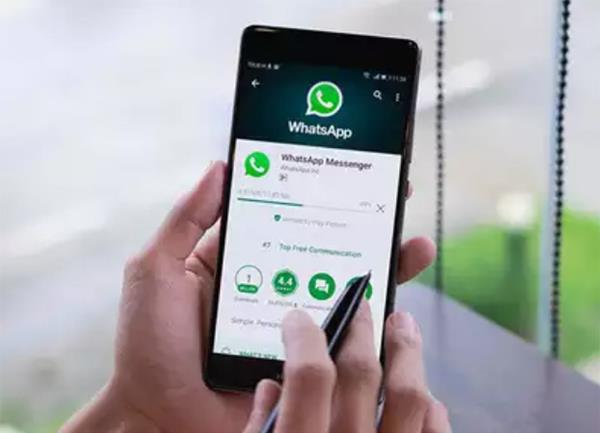 whatsapp new feature search by date coming soon