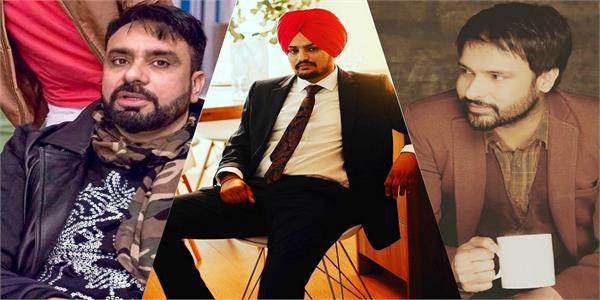 from sidhu to babbu mann  find out how many educated favorite artists you have