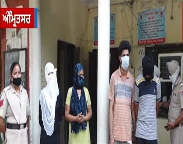 amritsar drug overdose high profile death case police live in a relationship
