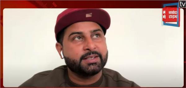 punjabi singer geeta zaildar