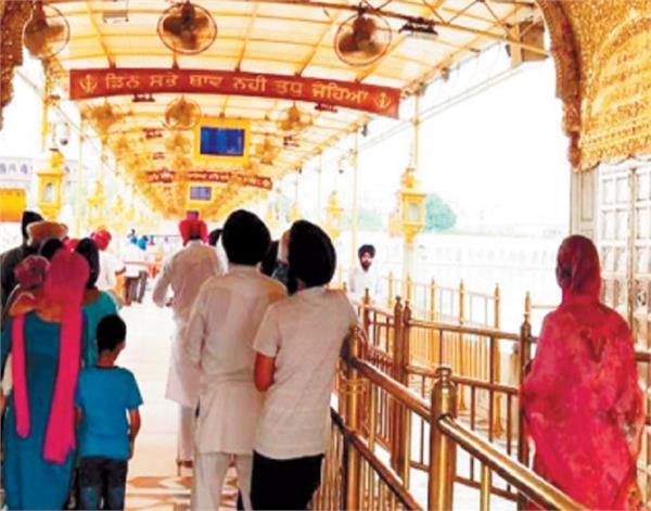 amritsar  sri harmandir sahib  lockdown  sangat