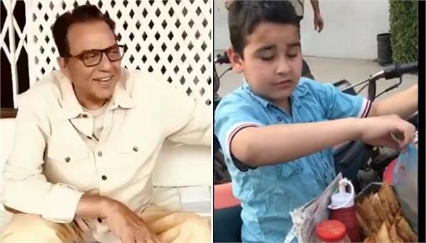 dharmendra shares child video who selling samosa
