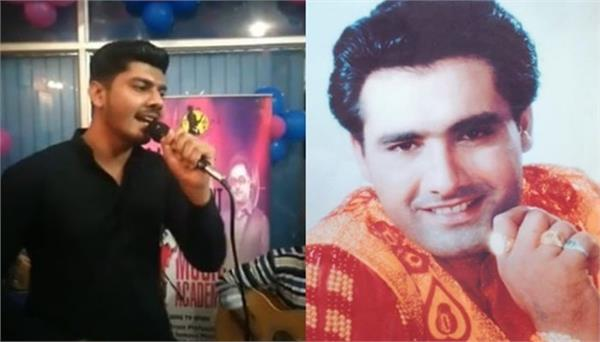 armaan dhillon wishes happy birthday late father kulwinder dhillon