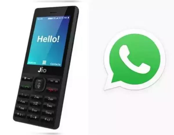 jio phone users are getting status feature