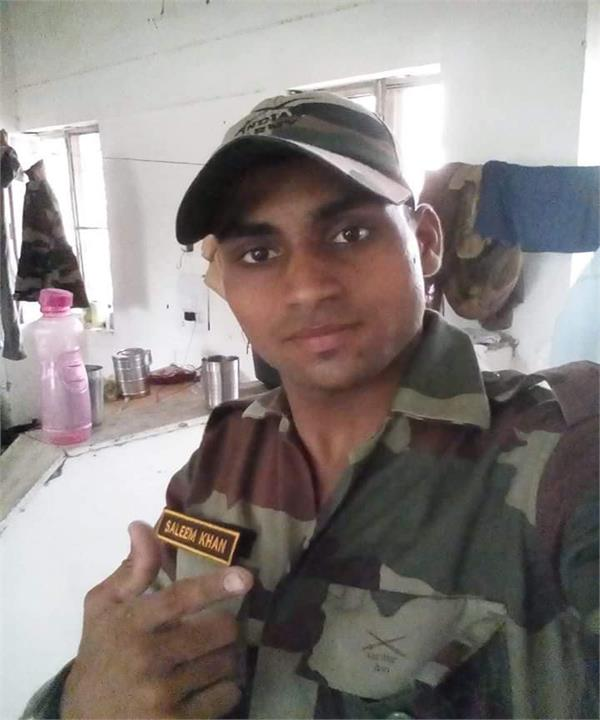 ladakh  martyr  captain amarinder singh