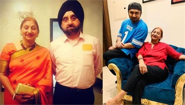 yo yo honey singh wished his parents happy birthday