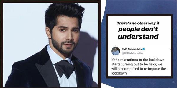 varun dhawan quotes cmo  s words about re imposing lockdown