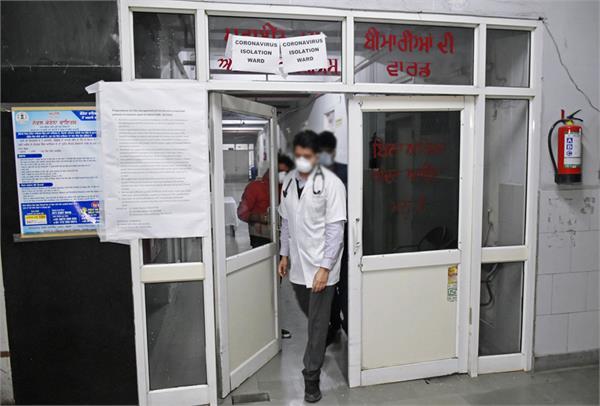 corona epidemic  positive  patients