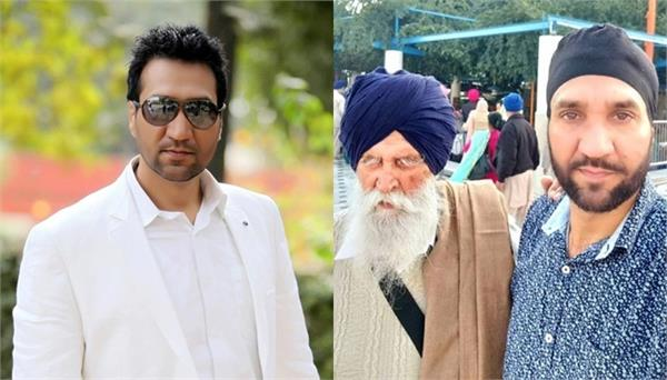 singer satwainder bugga share pics with his father