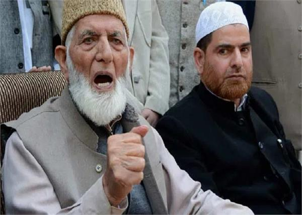 jammu and kashmir syed ali shah geelani hurriyat conference resign