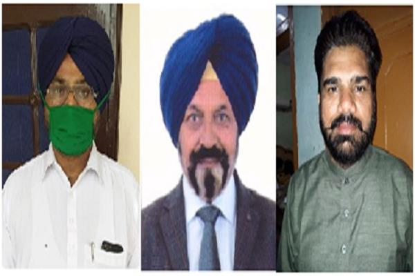 the bharatiya janata party has appointed three in charges of mansa