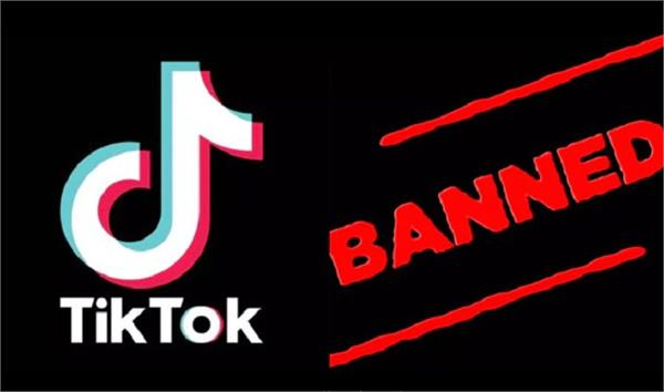 tiktok app ban in india  chinese apps banned in india