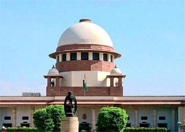 supreme court environment ngt notice