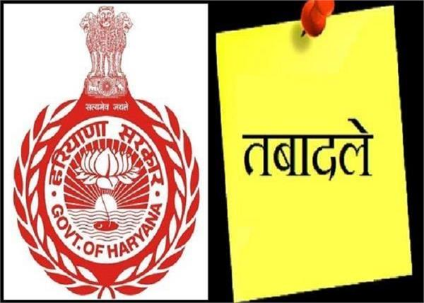 haryana government hps 37 officers transfer