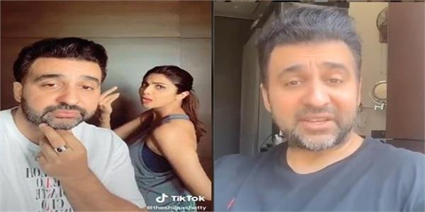 shilpa shetty funny tik tok video