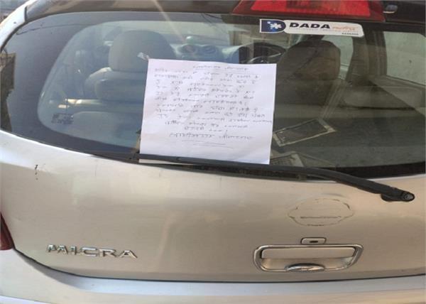jalandhar  shiv sena  threats  police
