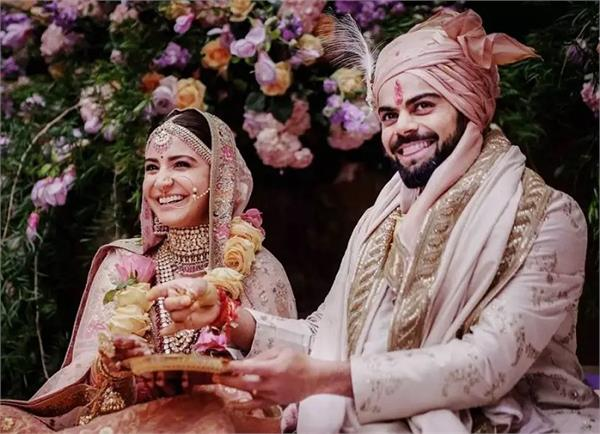 why virat and anushka are getting divorced on twitter