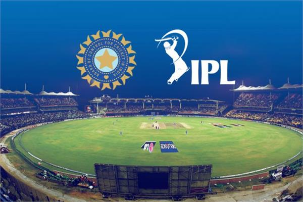 bcci ready to conduct ipl 2020 abroad  sources