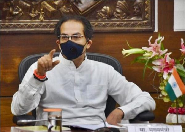uddhav thackeray calls cyclone nisarga