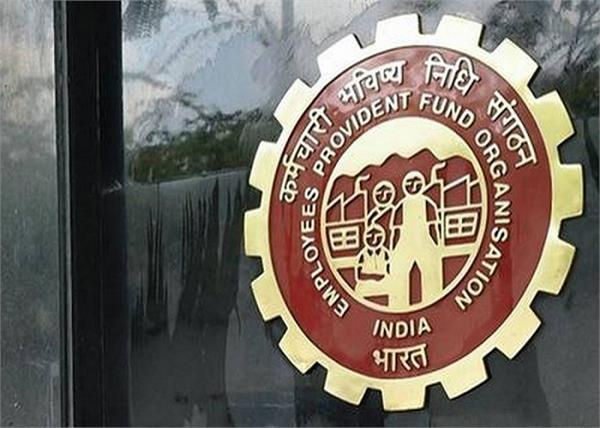 epfo multi location claim settlement facility launched