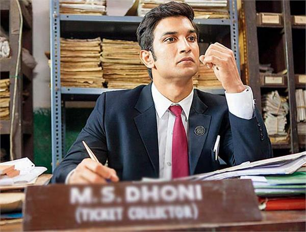 bollywood actor sushant singh dhoni role suicide