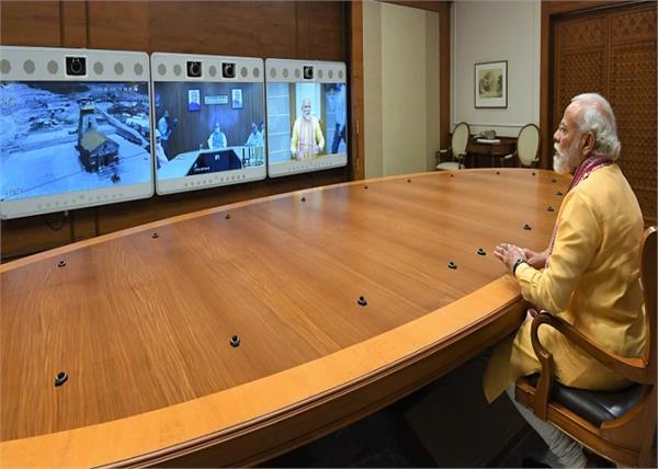 narendra modi kedarnath development video conferencing