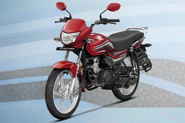 bs6 honda cd 110 dream launched in india