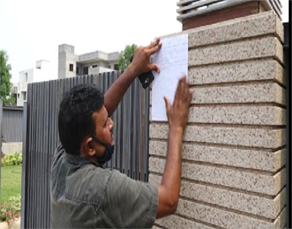 amritsar  navjot sidhu  police  home  notice