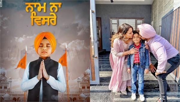 gurlej akhtar kulwinder kally and his son coming soon with new track