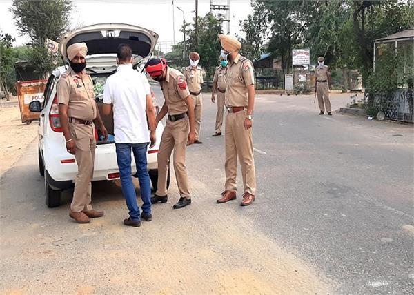 ghallughara diwas  checking  bhadson  police