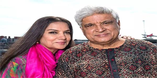 history created by javed akhtar  wife shabana azmi s reaction goes viral