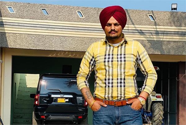 punjabi singer sidhu moosewala