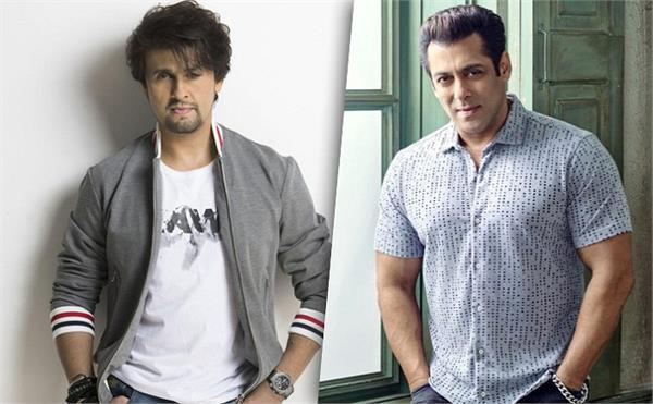 sonu nigam on salman khan and arijit singh tussal he can stop my songs even