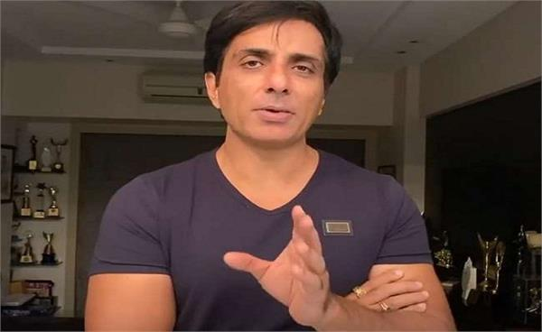 sonu sood gives warning to fraud people