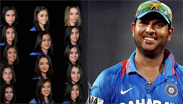 making team india a girl  yuvi asked  who will make her gf