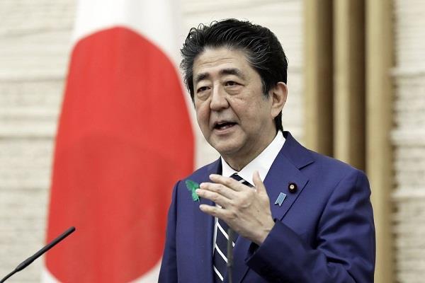 japan  g 7 summit