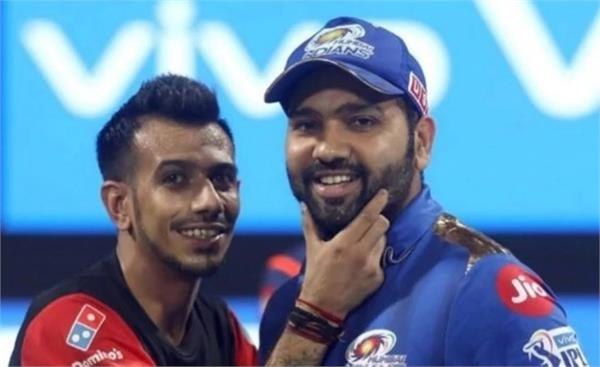 chahal made rohit a girl on social media  fans enjoyed it too