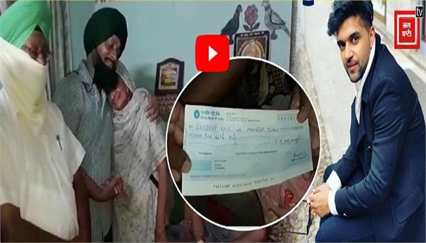 guru randhawa financial assistance sent to the house of shaheed mandeep singh
