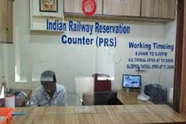 tatkal ticket booking service starting today