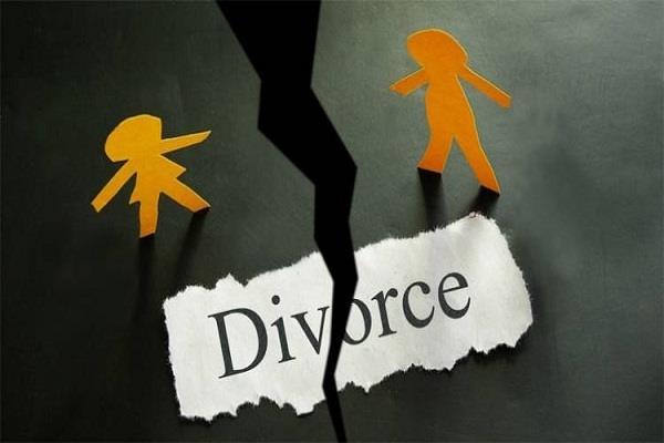 australia  divorce website
