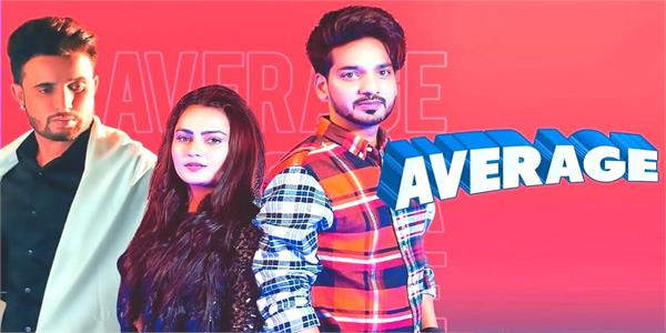gurjazz and r nait latest punjabi song average released
