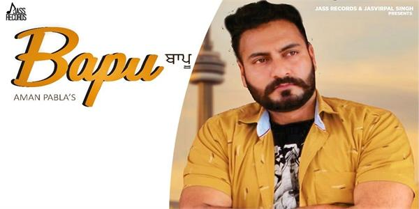 aman pabla new song bapu