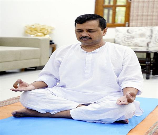 international yoga day 2020 arvind kejriwal