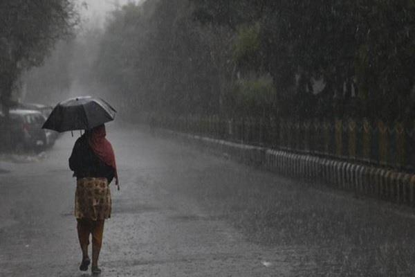 meteorological department  rain