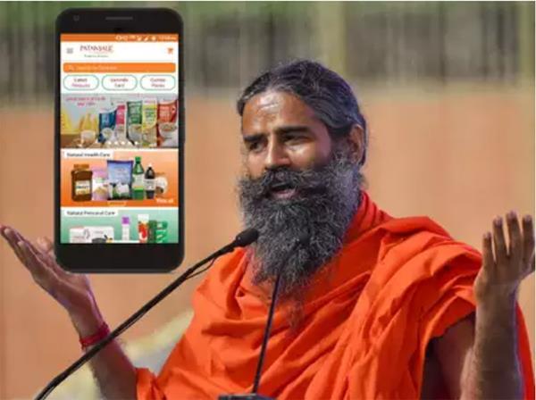 ramdev launch patanjali orderme app