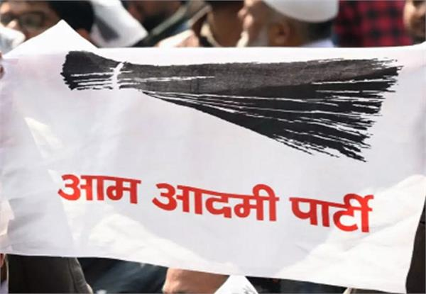 aam aadmi party petrol diesel hike  prices protest wednesday