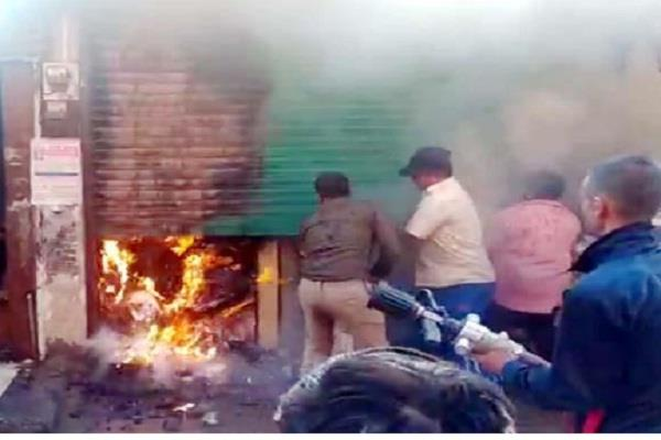 clothing store burnt to ashes due to fire in himachal pradesh