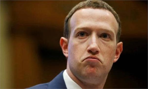 facebook employees protest against mark zuckerberg