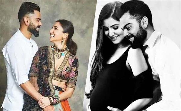the viral picture of pregnant anushka