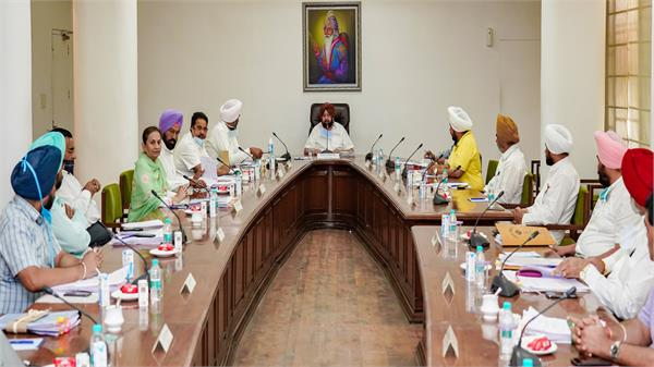 employment punjab minister capt amarinder singh